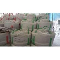 Buy cheap Brown Aluminum Oxide Refractory Grade from wholesalers