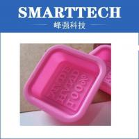 Wholesale Rubber Silicone Moulding from china suppliers