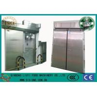 Wholesale Refrigeratory gate from china suppliers