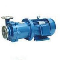 Wholesale Magnetic Drive Pump from china suppliers