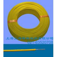 Wholesale Silicone rubber insulated high temp line 200℃ AGR from china suppliers