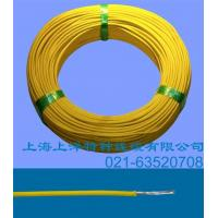 Wholesale Silicone rubber insulated braided wire 200℃ UL3122 from china suppliers