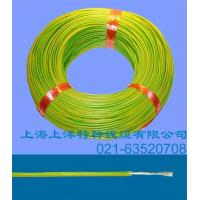 Wholesale Silicone rubber insulated braided wire 200℃ AGRP from china suppliers