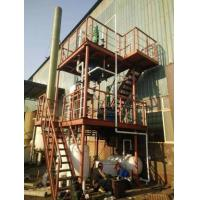 Wholesale The Waste Acid Treatment Equipment from china suppliers