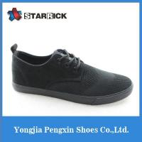 2017 New model Casual Men Shoes with Cow Suede design