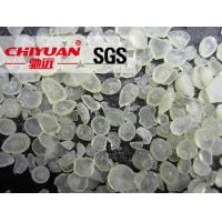 Buy cheap C5 petroleum resin from wholesalers