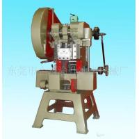 Buy cheap Ordinary punching machine from wholesalers