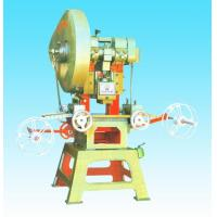 Buy cheap Double punchign machine from wholesalers
