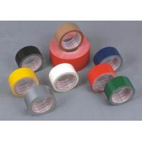Buy cheap Duct(cloth) Tape from wholesalers