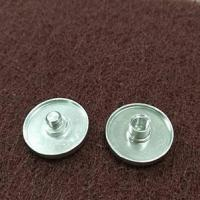 Buy cheap Screw head from wholesalers