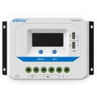 Buy cheap PWM Solar Controller from wholesalers