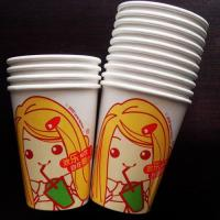 Buy cheap 8oz Paper Cold Cup Item No.: 8oz from wholesalers