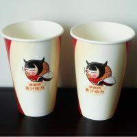Buy cheap 12oz Paper Cold Cup Item No.: 12oz from wholesalers