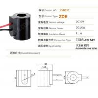 Wholesale Hydraulic Engineering Series KVN010 from china suppliers