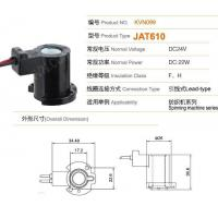 Wholesale Solenoids series KVN099 from china suppliers