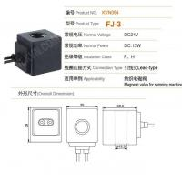 Wholesale Solenoids series KVN094 from china suppliers