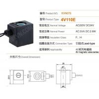 Wholesale Solenoids series KVN075 from china suppliers
