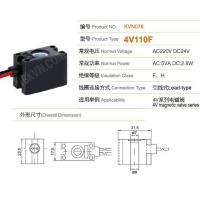 Wholesale Solenoids series KVN076 from china suppliers