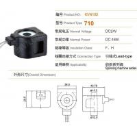 Wholesale Solenoids series KVN102 from china suppliers
