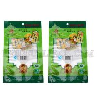 Buy cheap 3 Sides Seal Bag from wholesalers