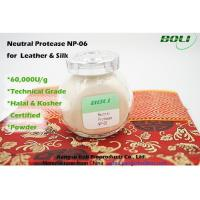 Buy cheap 60000 U / g Powder Neutral Protease , Commercial Proteolytic Systemic Enzymes from wholesalers