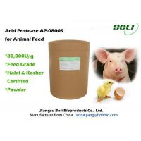Buy cheap Feed Grade Proteolytic Enzymes Acid Protease Powder 80000 U / g For Animal Feed from wholesalers