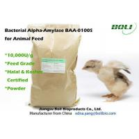 Buy cheap Feed Grade Animal Feed Enzymes Bacterial Alpha Amylase Light Brown Powder 10000 U / g from wholesalers