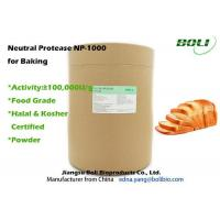 Buy cheap High Activity Enzymes In Baking Industry , Solid Powder Neutral Protease 8% Moisture from wholesalers