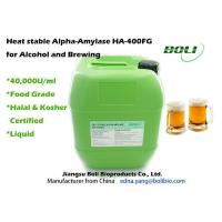 Wholesale Heat Stable Alpha Amylase 40000 U / ml , Liquefaction Industrial Enzymes In Brewing from china suppliers