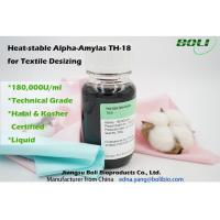 China Heat Stable Enzyme Alpha Amylase , High Concentration Textile Desizing Alpha Starch Amylase on sale