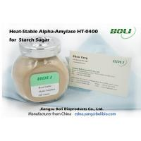 Wholesale Commercial Powder Alpha Amylase Enzyme High Enzyme Activity Heat Resistance from china suppliers
