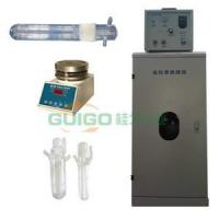 Wholesale GG-GHX-I-Photochemical reaction device from china suppliers