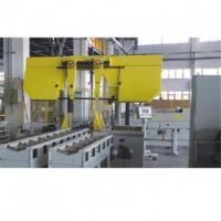 Buy cheap High Speed Band Saw from wholesalers