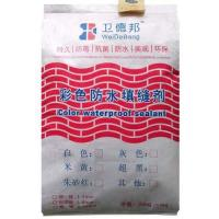 Wholesale Color sealant 25KG Series from china suppliers