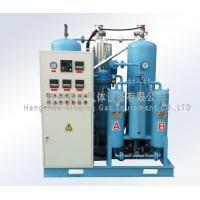 Product: Carbon-supported purification device for nitrogen generator