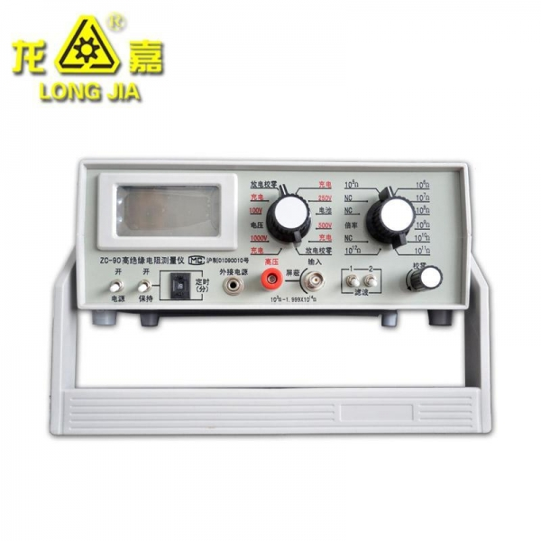 Cable Resistance Tester : Wire and cable zc series high insulation resistance