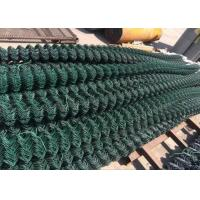 PVC Coated Chain Link Fence 2.5M Height PVC Chain Link Fence For Playground Court