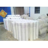 120G Reinforcing Fiberglass Plaster Mesh 5 * 5 Multicolor Used As Wall Materials