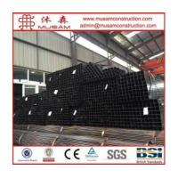 Cold rolled black bendable square steel tubes