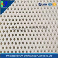 Wholesale UHMW Plastic Screen Sheet Board Plate from china suppliers