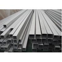 Stainless steel Square pipes TP304L