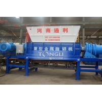 Wholesale TL61 Heavy Duty Shaft Shredder from china suppliers