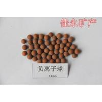 Wholesale Tourmaline Negative ion ball from china suppliers