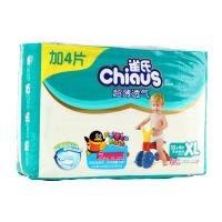 Wholesale Baby Diaper - Breathable Style from china suppliers