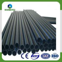 Wholesale Water And Gass PE Pipe from china suppliers