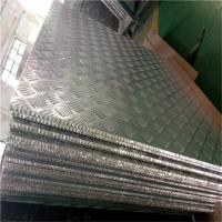 Non Skid Aluminum Honeycomb Panels for Stage Floors
