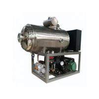 Wholesale Minitype Lyophilizers Model:Minitype Food Vacuum Lyophilizers TF-FZG-20 from china suppliers