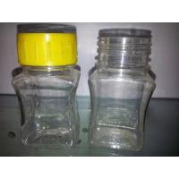 Wholesale SPICE CONTAINER from china suppliers