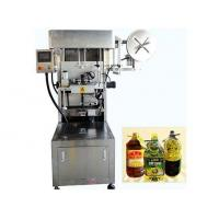 Wholesale Fully automatic glue cap covering machine from china suppliers