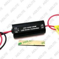 Vehicle LED LSC-100B-120WStrobe Controller For Signal Light